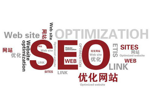 新手SEOer对网站运营需要进行的四个步骤