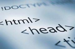 网页制作代码的seo18个小技巧