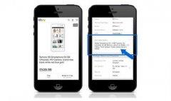手机网站建设怎样突出产品信息