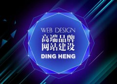 网站建设中的色彩对用户体验影响