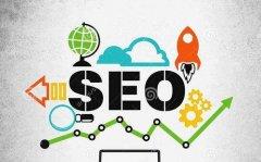 企业网站做seo优化的一般步骤和方法