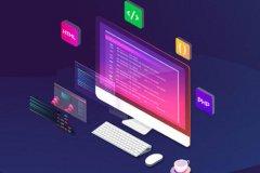 企业网站建设的几点重要建议