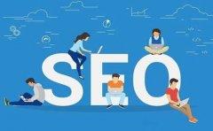 SEO基础优化包括哪一些常见的方法