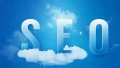 大型网站SEO哪些行为易触发算法